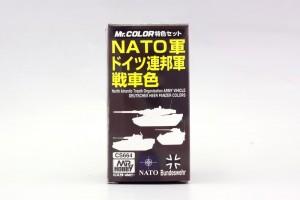 NATO tanks - CS644