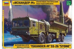 "Ballistic Missile System ""Iskander-M"" SS-26 ""STONE"" (1:72) - 5028"