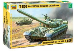 T-80B Russian MBT  (re-release) (1:35) - 3590