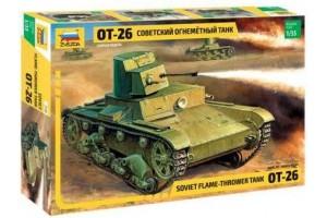 T-26 Flamethrower  (re-release) (1:35) - 3540