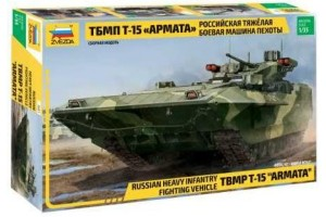 TBMP T-15 Armata Russ.Fighting Vehicle (1:35) - 3681