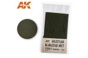 CAMOUFLAGE NET GREEN TYPE 1 - AK8059