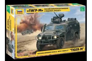 GAZ Tiger w/Arbalet (1:35) - 3683