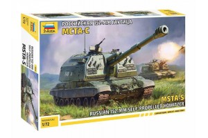 MSTA-S Self Propelled Howitzer (1:72) - 5045
