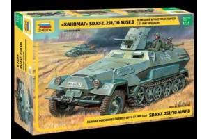 Sd.Kfz.251/10 w/3.7cm PAK (RR) (1:35) - 3588