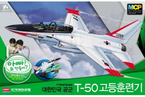 ROKAF T-50 ADVANCED TRAINER MCP (1:72) - 12519