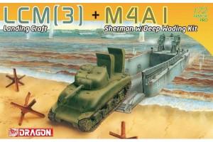 Model Kit military 7516 - LCM(3) + M4A1 Sherman w/Deep Wading Kit (1:72)
