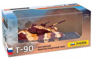 T-90 (1:72) - 2500