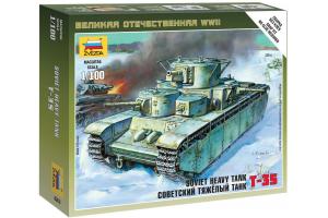 Wargames (WWII) tank 6203 - Soviet Tank T-35 (1:100)