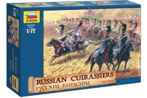 Wargames (AoB) figurky 8026 - Russian Cuirassiers 1812-1815 (1:72)
