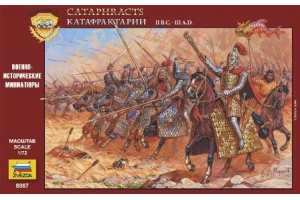 Wargames (AoB) figurky 8067 - Cataphracts (1:72)